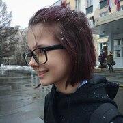 Аня 18 Самара