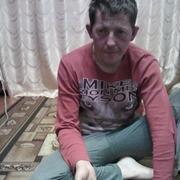 Дима Премов 33 Красноярск