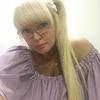 Элина, 41, г.Хабаровск