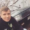 Александр, 25, Нікополь