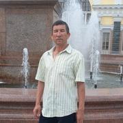 КУШАК 49 Красноярск