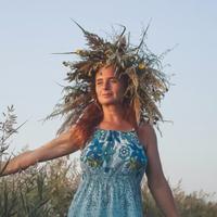 Елена, 47 лет, Овен, Богородск