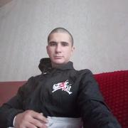 Vladimir 23 Нижневартовск