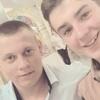 Илья, 22, г.Нижнегорский