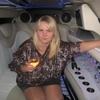 Elena, 38, Svatove