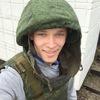 Андрей, 19, г.Екатеринбург