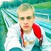 Алексей Ершов, 23, г.Димитровград