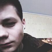 Артём 16 Новосибирск