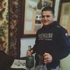 Dima, 18, г.Москва