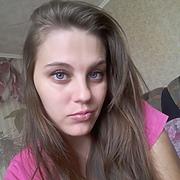 Юлия 31 Темрюк