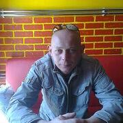 Сергей 30 Кострома