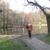 Валентина, 42, г.Ровно