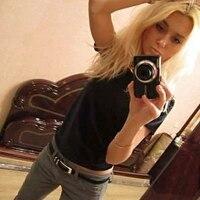иннеса, 26 лет, Весы, Москва