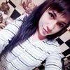 Katerina, 19, г.Пинск