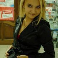 Катя, 28 лет, Рыбы, Санкт-Петербург