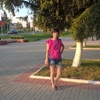 Elena, 37, Novaya Usman