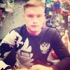 Nikolay, 23, Tugulym