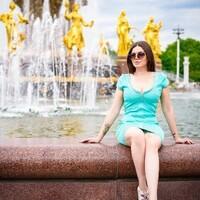 Нина, 26 лет, Лев, Москва