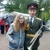 Марина, 20, г.Заволжье