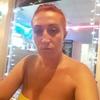 Антонина, 34, Чернігів