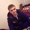 Руслан, 22, г.Сочи