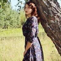 Валентина, 22 года, Рак, Томск