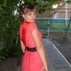 Нина, 24, г.Григориополь
