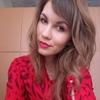 Юлія Боярчук, 25, Луцьк