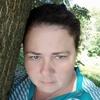 Оксана, 34, г.Дрогобыч