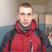 Алексей 27 Южно-Сахалинск