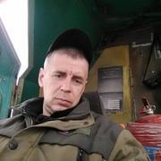 Денис 42 Владивосток