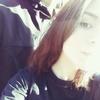 Екатерина, 16, г.Энергодар