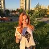 Ася Милая, 26, г.Петрозаводск