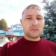 Михаил 32 Екатеринбург