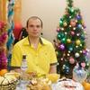 Серёга, 35, г.Чита