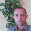 Виталик, 33, г.Черкассы