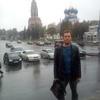 Aleksandr, 38, Kotelniki