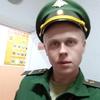 Захар, 19, г.Долинск