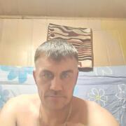 роман 41 Иркутск