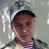 Максим, 27, г.Шахты
