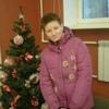 Olga, 30, Zima