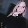 Irina, 19, Олександрія