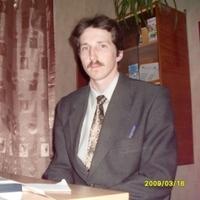 Дмитрий, 40 лет, Стрелец, Изюм