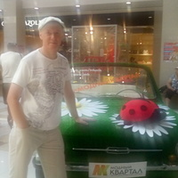 Сергей, 46 лет, Водолей, Иркутск