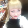 Елена, 32, г.Екатеринбург