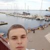 Степан, 21, Ужгород