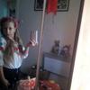 Лілія, 16, г.Ивано-Франковск