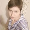 Мария, 33, г.Зеленогорск (Красноярский край)
