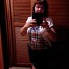 Наталья, 41, г.Борисоглебск