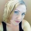 Анна, 33, г.Никополь